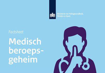 factsheet-medisch-beroepsgeheim 1